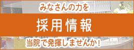 イヌ・ネコQ&A